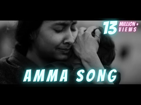 Best Amma Sentiment Song Tamil Youtube