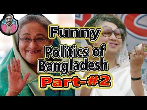 The Funny Politics of Bangladesh | Part-2