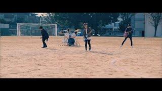 BLUE ENCOUNT 『はじまり』第94回全国高校サッカー選手権大会応援歌