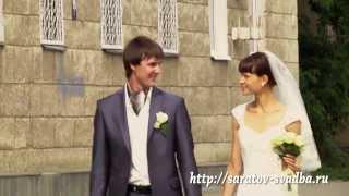 Свадьба Андрея и Ксении. Прогулка в Саратове