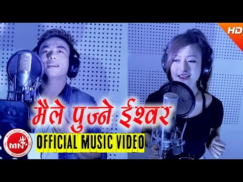New Nepali Song 2016/2073 | Maile Pujne...