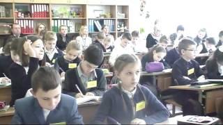 """""""Вчитель року 2017"""" Початкова освіта Відкритий урок Собко М.Й."""