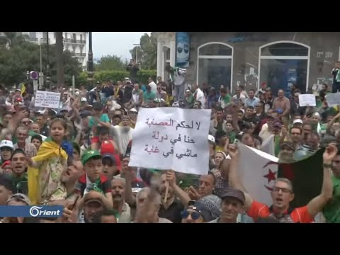 الاحتجاجات الشعبية في الجزائر ترفض إجراء انتخابات رئاسية في الوقت الحالي  - 23:53-2019 / 6 / 1