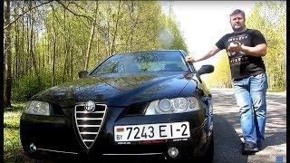 Обзор Альфа Ромео 166 2.4 jtd (Alfa Romeo 166 2.4 Jtdm Review)