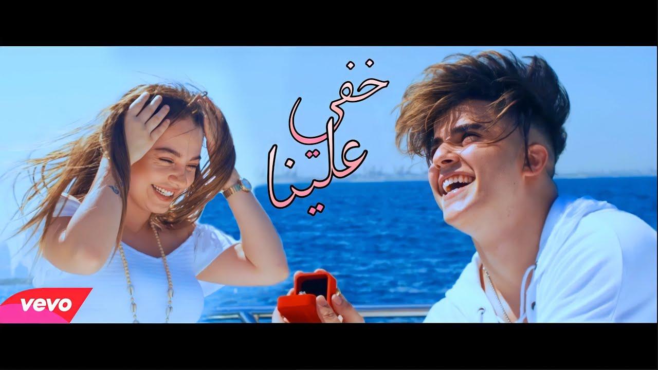انس الشايب - خفي علينا  Anas Alshayeb - Khefy Aleina (promo)