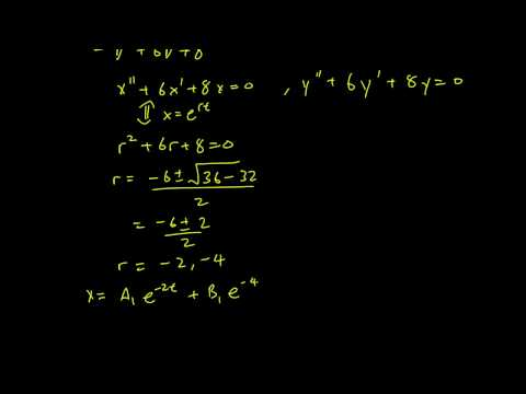 4.2 Differential operator example