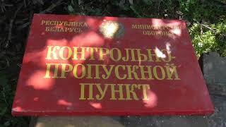 Казаки тренируются блокпосты в Беларуси ладить