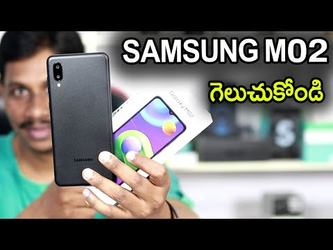 Samsung galaxy M02 Mobile Unboxing || Best Mobile under 7000 Telugu