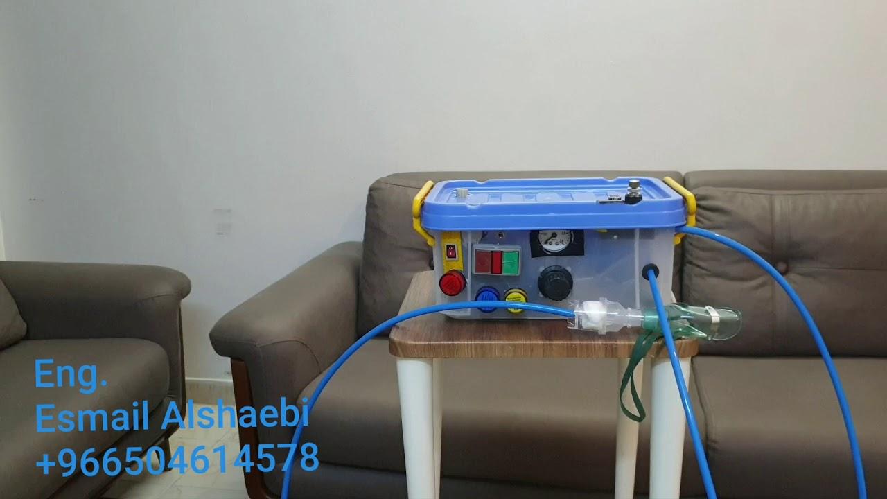 تصنيع جهاز تنفس صناعي من تصميمي  محاولة قيد التطوير
