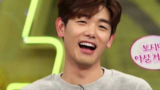 Eric Nam Reaction to Solar [2018 Ddongi couple moments] After wgm reunion