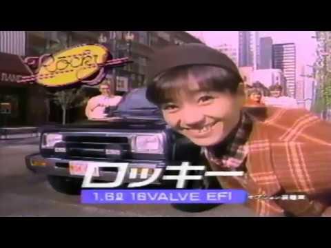 ダイハツ ロッキー 相原勇 CM  Daihatsu Rocky Ad