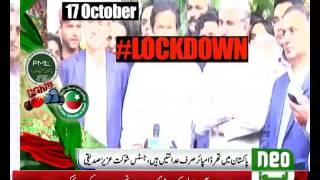 اسلام آباد ہائی کورٹ کا کہنا ہے کہ پاکستان میں تھرڈ امپائر صرف عدالتیں ہیں۔۔