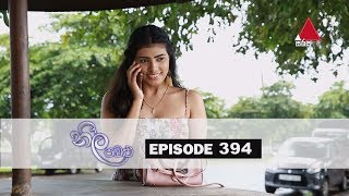 Neela Pabalu   Episode 394   14th November 2019   Sirasa TV Thumbnail