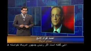 France Pres. Elections - Fawad Lameh - 05 07 12 VOA