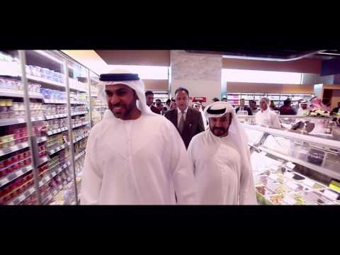 roseberry Supermarket Abu Dhabi - UAE
