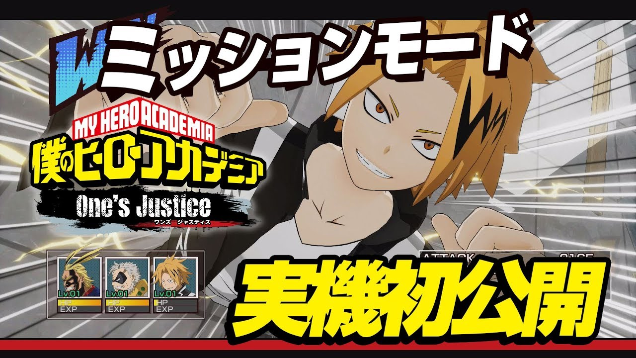 Here S A Closer Look At The My Hero Academia Adaptation