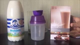 Завтрак с Wellness. Как приготовить коктейль?