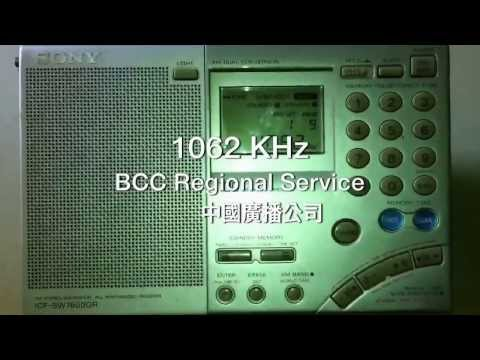 Airwave on Xiamen Bay is teeming with over 100 medium stations, dozens of which come from Taiwan.