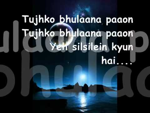 AAHATEIN Lyrics-EK MAIN OR EK TU.wmv