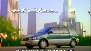 Hyundai Santamo 1995 commercial (korea)