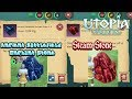Utopia: Origin [ENG]   How to get STEAM STONE & ANCIENT BATTLEFIELD ENCHANT STONE