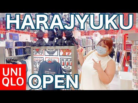 【ユニクロ原宿店オープン初日レポ】近未来的すぎて驚きの連続、そして便利すぎ!!