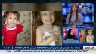 والدة الطفلة المختفية نهال تبكي حرقة إختفاء إبنتها
