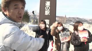 6日目。 12月30日早朝に、東京を出発してから約210km。 いつもは新幹線...