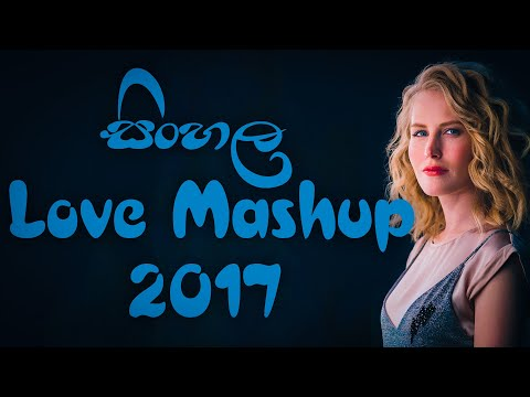 Sinhala Love Mashup 2017   DJ RAMAL Remix Full HD
