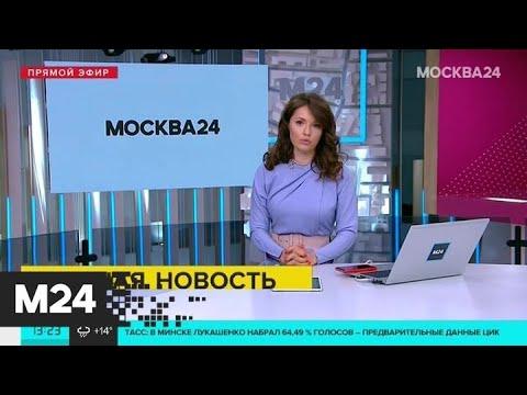 Вакцина от COVID-19 будет защищать от инфекции как минимум два года - Москва 24