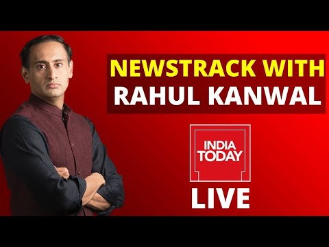 Peaceful Farmers' Protest In Ruins; Who Can Justify Violence? Newstrack LIVE With Rahul Kanwal thumbnail