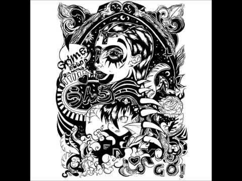 Go  - Grimes (ft. Blood Diamonds)