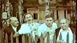 Невеста с севера Арменфильм 1975г комедия