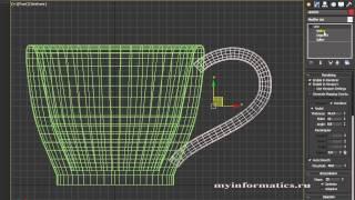 Создание модели кружки и блюдца средствами 3ds max