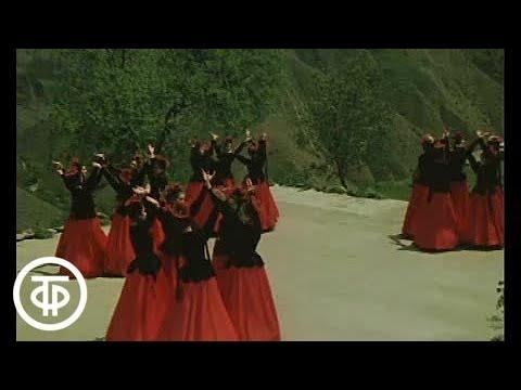 Армянский танец из х/ф