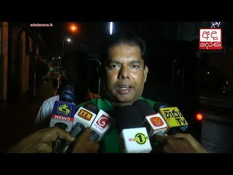 UNP appoints advisory committee to decide on appointments to top positions