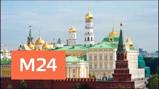 Смотреть видео Сухая и теплая погода ожидается в Москве - Москва 24 онлайн