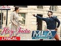 Hey Indu Lyrical || MLA Movie Songs || Nandamuri Kalyanram, Kajal Aggarwal || Mani Sharma