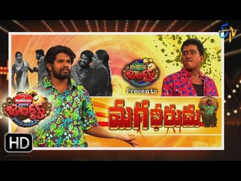 Jabardsth | 18th May 2017 | Full Episode | ETV Telugu
