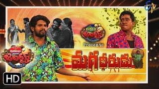 Jabardsth | 18th May 2017 | Full Episode | ETV Telugu