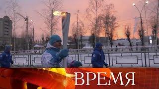 Барнаул встретил огонь Зимней Универсиады.