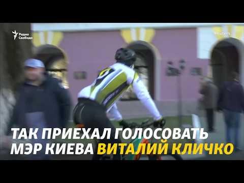 Мэр Киева сделал свой выбор на велосипеде