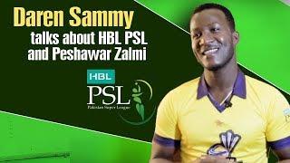Khel Deewano Ka - Daren Sammy talks about HBL PSL and Peshawar Zalmi