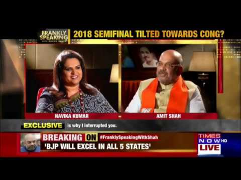 Shri Amit Shah's interview to Times Now   #FranklySpeakingWithShah