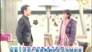 [kbs-豪杰春香_NG_05][050205][中文字幕][缤纷彩英字幕组&多姿多彩联合...