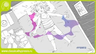 Гипноз: осознанные сновидения Video