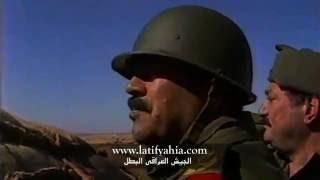 صدام حسين وجنوده معركة القادسيه