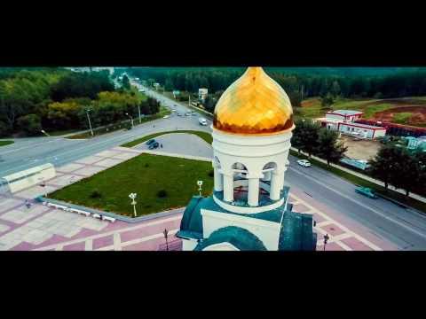 Проморолик Каменска-Уральского и Драмы №3