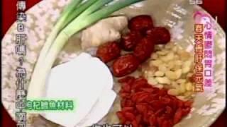 國民大會:春天養肝保元氣(5/5) 20090414