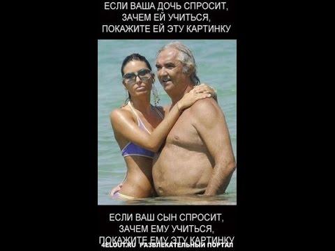 Демотиваторы приколы - БУГАГА!